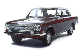 ГАЗ-24 Волга — легенда советского автопрома!