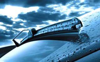 Что надо знать при выборе щеток стеклоочистителя?