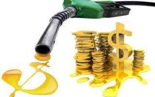 Как экономить топливо: советы бывалых автомобилистов