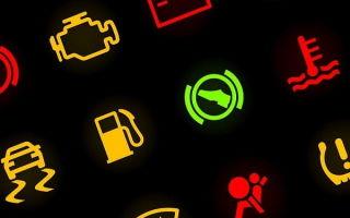 Как реагировать, если загорелся зеленый, желтый или красный индикатор на приборной панели