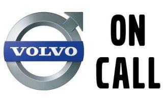 Система «Volvo on Call» — новое слово в технологии автомобильной безопасности!