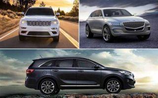 Среднеразмерные кроссоверы 2020 года: Jeep Grand Cherokee, Genesis GV80, Kia Sorento