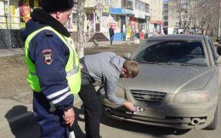 Какое наказание грозит водителю за нечитаемый номер