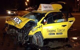 Как получить компенсацию ущерба пассажирам такси