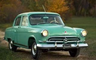 ГАЗ-21 Волга— легенда советского автопрома!