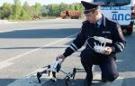 В России появятся летающие дроны для мониторинга дорожной обстановки