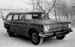 Универсал ГАЗ-24 «Волга»