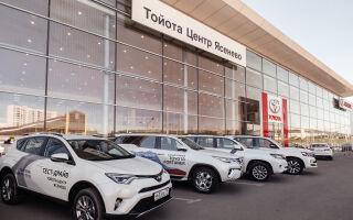 Автосалон Рольф официальный дилер Toyota