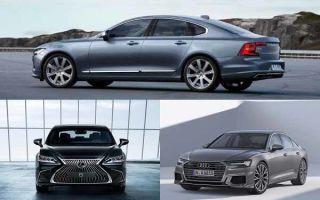 Выбор автомобиля бизнес-класса: Volvo S90, Lexus ES, Audi A6