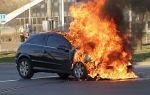 Почему самовозгораются автомобили, и как предотвратить пожар