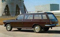Почему универсал ГАЗ-2402 Волга назвали «Сараем»?