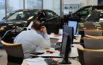 Стоит ли сейчас покупать новый автомобиль
