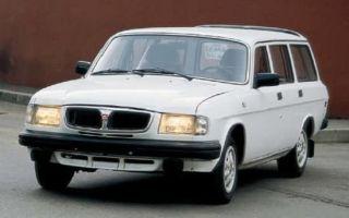 Универсал ГАЗ-310221 «Волга» — последний из «Магикан»