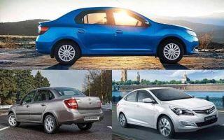 Седаны B-класса: Hyundai Solaris, LADA Granta, Renault Logan