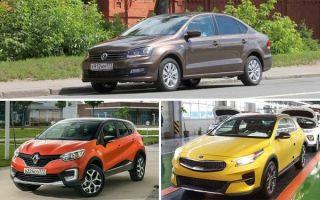 Новинки автомобилей российской сборки: Volkswagen Polo 8, Renault Kaptur, Kia XCeed