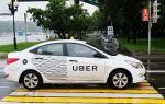 Агрегаторов такси обяжут нести ответственность за пассажиров!