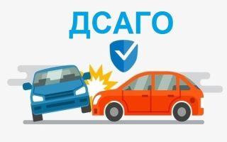 Дополнительное страхование водителей, спровоцировавших аварию, от несчастных случаев