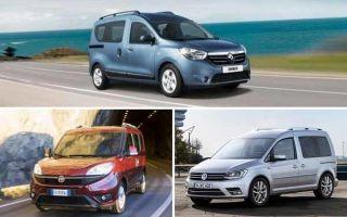 Выбор легкового фургона: Renault Dokker, Fiat Doblo, Volkswagen Caddy