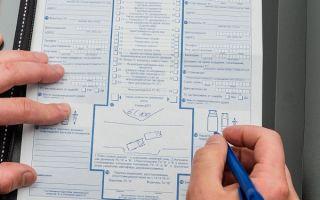 Как правильно заполнять европротокол: пошаговая инструкция