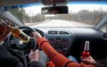 Как прекратить пьянство за рулем?