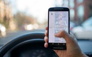 Электронный ПТС вместо бумажного паспорта: плюсы и минусы