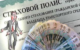 Распространенные схемы мошенничества в страховании