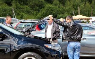 Помощь при подборе подержанного автомобиля: как не стать жертвой обмана