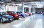 Ситуация на российском автомобильном рынке: прогнозы на будущее