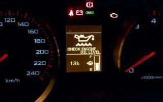 Что нужно знать о датчике уровня масла в двигателе?