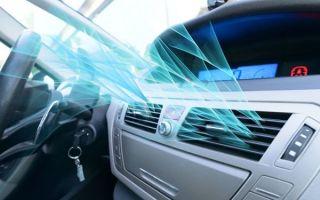 Как ухаживать за автомобильным кондиционером зимой