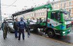 В системе эвакуации автомобилей навели порядок, но проблемы остались