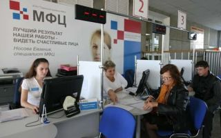 Где лучше заменить водительское удостоверение: в МФЦ или в ГИБДД?