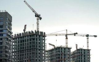 Покупка квартиры в новостройке: как не стать обманутым дольщиком