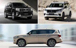Большие внедорожники: Kia Mohave, Toyota Land Cruiser Prado, Infiniti QX80