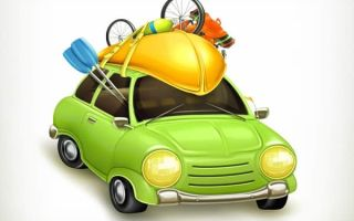 Как подготовиться к автомобильному путешествию?