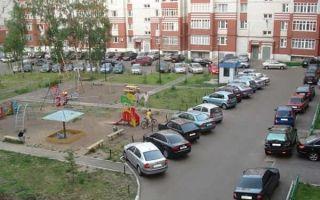 Почему возникает дефицит парковочных мест во дворах