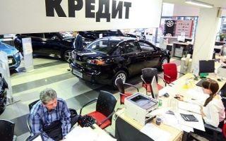 Как купить машину по льготному автокредиту