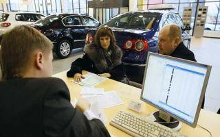 Как автосалоны обманывают клиентов: распространенная схема мошенничества