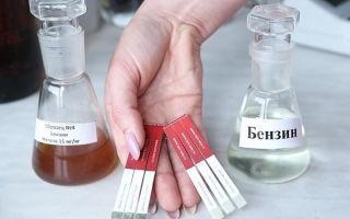 Российские химики создали экспресс-тест качества бензина. Как он работает и от чего защитит
