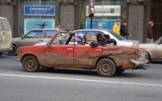 Почему по нашим дорогам ездят машины развалюхи