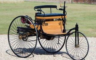 Кто изобрел первый автомобиль?
