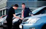 Как не стать жертвой обмана при покупке подержанного автомобиля