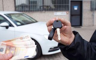 Как не стать жертвой мошенников при продаже автомобиля
