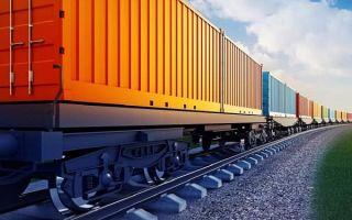 Особенности железнодорожных контейнерных перевозок