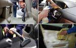 Как очистить салон автомобиля без дополнительных аксессуаров?