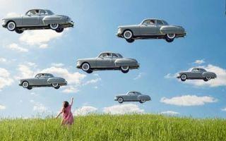 Летающие автомобили сегодня и завтра