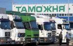 Таможенное оформление грузов доверяйте профессионалам компании LuxLine!