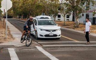 Когда беспилотные автомобили появятся на дорогах общего пользования