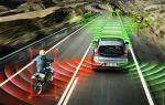 Принцип работы систем активной безопасности автомобиля?