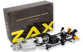 Почему необходимо выбирать комплект ксенона ZAX для автомобильных фар?